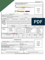 (Application Form)