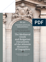 Pavlikianov, C. - the Mediaeval Greek and Bulgarian Documents of the Athonite Monastery of Zographou (980-1600)