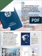 Local Passport Presentation