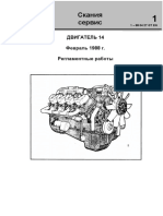 1-88 04 27.pdf
