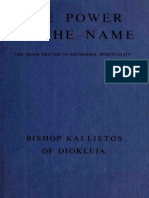 Kallistos Ware Bishop - The Power of the Name_ the Jesus Prayer in Orthodox Spirituality, Lord Jesus Christ, Son of God, Have Mercy on Me, A Sinner-SLG Press (1986)