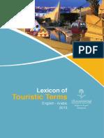 Touristic-Terms-Lexicon-2013-.pdf