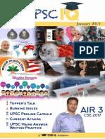 UPSC IQ January 2019 - English Magazine