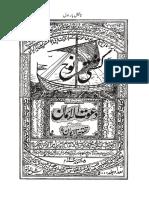 Kishti-e-Noohکشتی-نوح.pdf