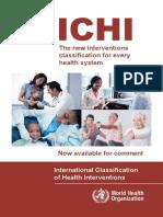 ICHI Brochure2017