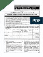ADV_AG_MI_2018.pdf