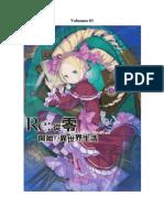 04-Re Zero Volumen - 03.pdf