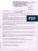 CLASS_VI_PAPER.pdf