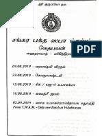 Avani avittam procedures with instructions for Yajur vedis-2019