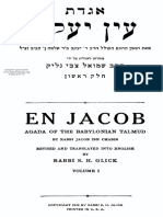 Hebrewbooks Org 58095