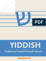 1.Yiddish Reference Manual