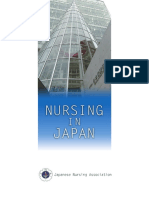 Nursing in Japan2016
