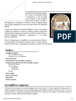 Jeroglífico - Wikipedia, La Enciclopedia Libre