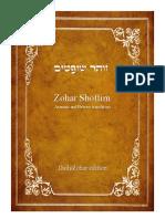 Zohar Shoftim