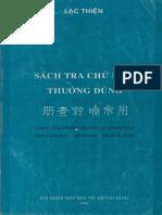Sach  Tra Chu Nom Thuong Dung