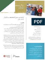 Diabetes Urdu On