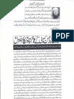 Aqeeda Khatm e Nubuwwat AND ISLAM-Pakistan-KAY-DUSHMAN 14002