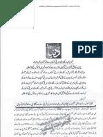 Aqeeda Khatm e Nubuwwat AND ISLAM-Pakistan-KAY-DUSHMAN 14014
