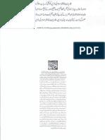 Aqeeda Khatm e Nubuwwat AND BADUNWANI KA NASOOR  14017