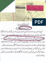 Aqeeda Khatm e Nubuwwat AND Ummat-e-Muslima 14027