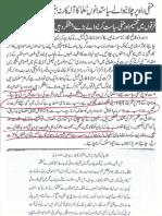 Aqeeda Khatm e Nubuwwat AND ISLAM-Pakistan-KE-DUSHMAN 14029