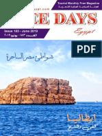 freedaysegypt_183_lr (1)