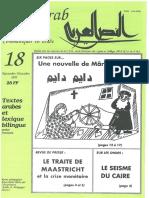 Text Arab 18