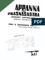 Chappanna or Prasana Sastra - B Suryanarain Rao 1946_text.pdf