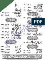 Khawateen Digest July 2019 - PakiDigest