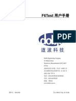 F6TesT Chinese