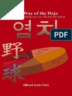 El Camino del Dojo.pdf