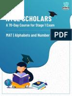 sn_alphabet_test_67.pdf