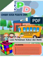 1. LKPD (Luas Permukaan Kubus Balok)