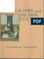 Calligraphy & Islamic Culture