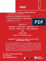 Know Your Rights Flyers_Chinese