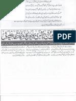 Aqeeda Khatm e Nubuwwat AND ISLAM-Pakistan-KAY-DUSHMAN 14050