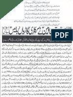 Aqeeda Khatm e Nubuwwat AND ISLAM-Pakistan-KAY-DUSHMAN 14051