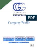 GCGES Oil&GasDivision