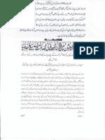 Aqeeda Khatm e Nubuwwat AND ISLAM-Pakistan-KAY-DUSHMAN 14063