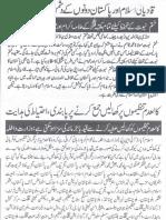 Aqeeda Khatm e Nubuwwat AND ISLAM-Pakistan-KAY-DUSHMAN14068
