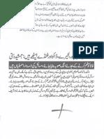 Aqeeda Khatm e Nubuwwat AND ISLAM-Pakistan-KAY-DUSHMAN 14071