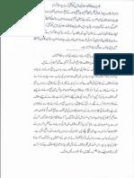 Aqeeda Khatm e Nubuwwat AND ISLAM-Pakistan-KAY-DUSHMAN 14073