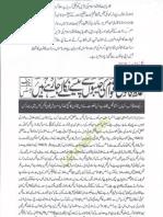 Aqeeda Khatm e Nubuwwat AND ISLAM-Pakistan-KAY-DUSHMAN 14077