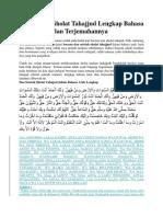 Lafadz Doa Sholat Tahajjud Lengkap Bahasa Arab