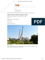 Qatar Faculty of Islamic Studies in Doha
