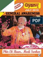 Gyanm General Awareness July 2019 @Aj eBooks