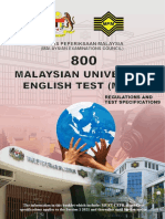 Test Specification Regulation