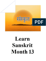Learn sanskrit 13
