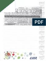 Maulana Diesel 14092