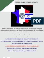 Séminaire internet France Israel = Programme